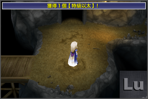 ff4 how to get to magnetic cave