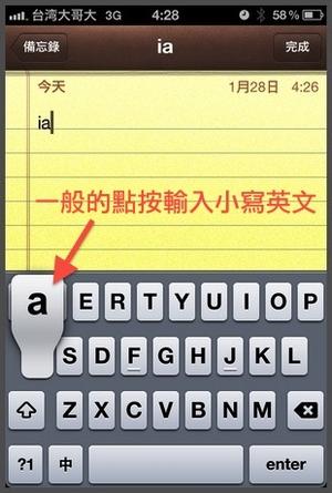27-iAcces-英文鍵盤1.jpg