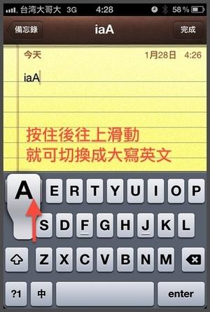 28-iAcces-英文鍵盤2.jpg