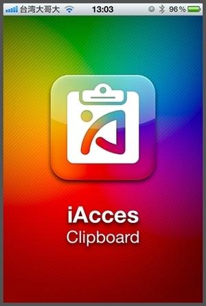 41-iAcces Clip-4.jpg