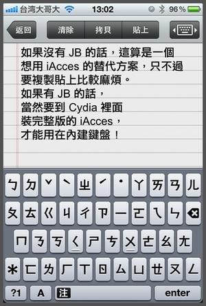42-iAcces Clip-5.jpg