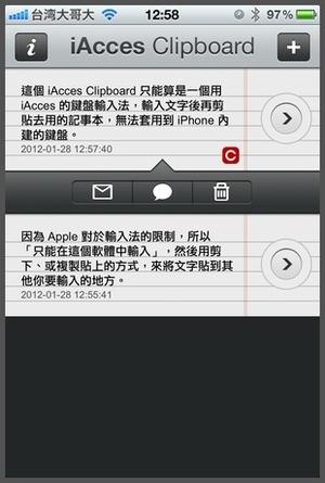 43-iAcces Clip-6.jpg
